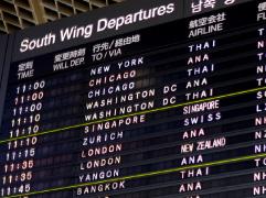 airport01