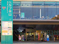 nagayama_belve