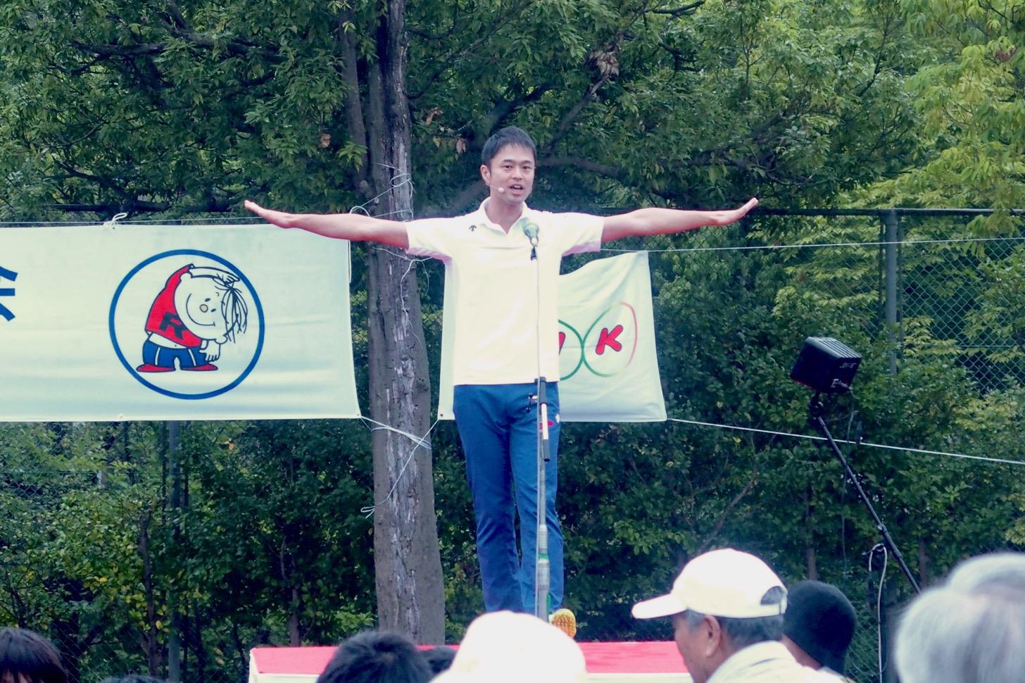 宝野公園で「夏期巡回ラジオ体操・みんなの体操会」が実施