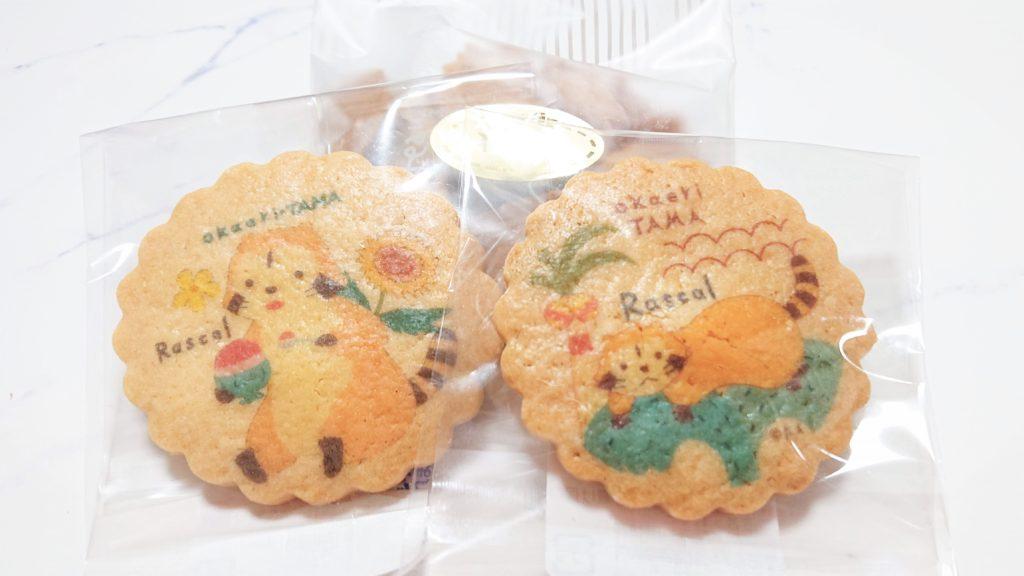 多摩市コラボのラスカルクッキー2018年夏の新柄