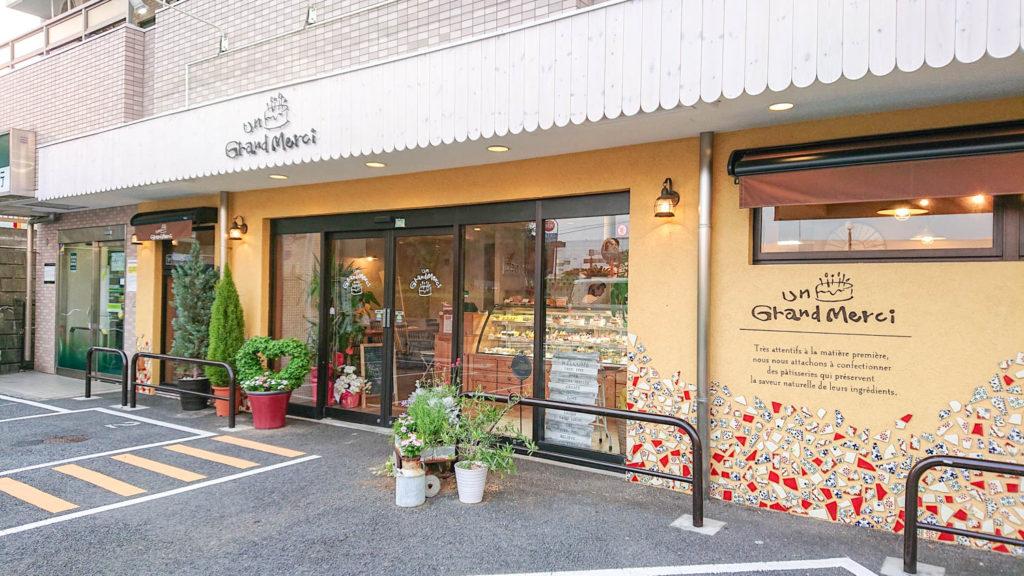 唐木田駅アングランメルシー(ケーキ屋・カフェ)の外観