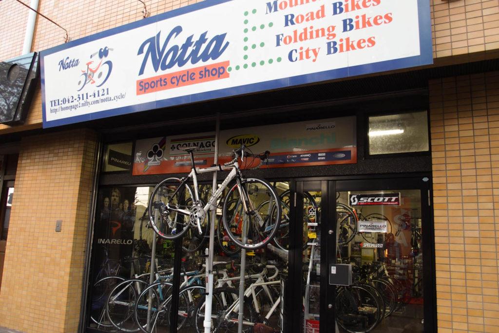 聖蹟桜ヶ丘 Notta Cycle(ノッタサイクル)外観