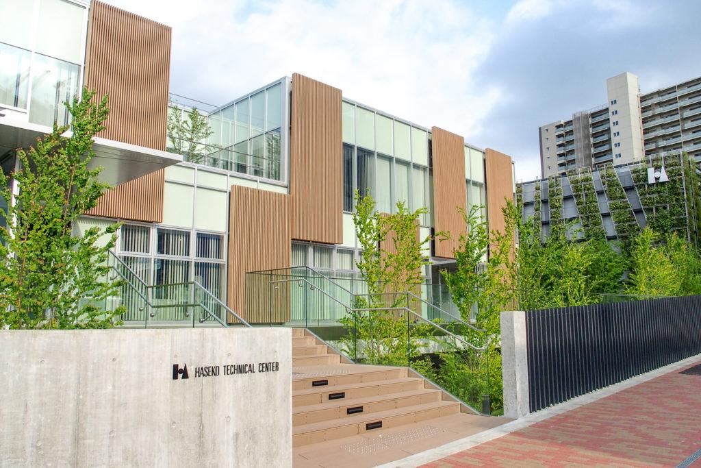 長谷工マンションミュージアムの外観