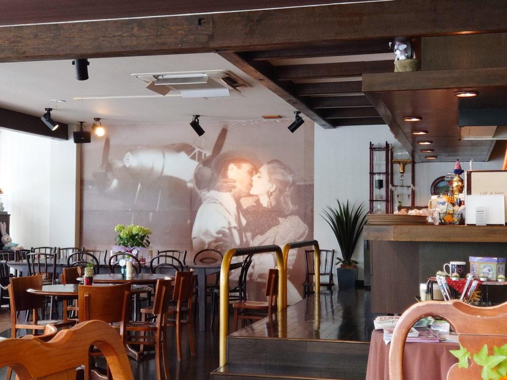 唐木田のカフェ、カフェ・ド・スールの店内