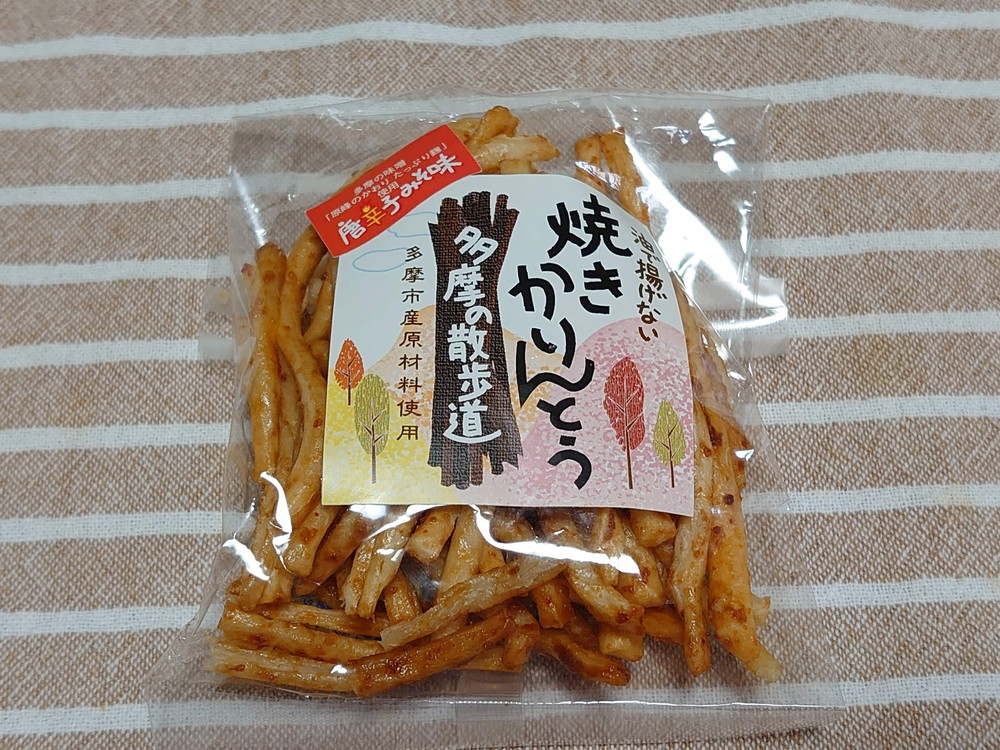 多摩うどん ぽんぽこの麺で作られた焼きかりんとう
