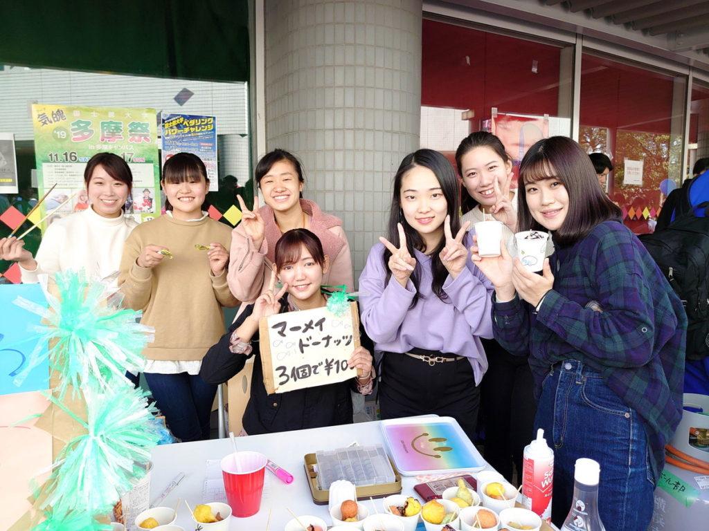 国士館 多摩キャンパスの学園祭