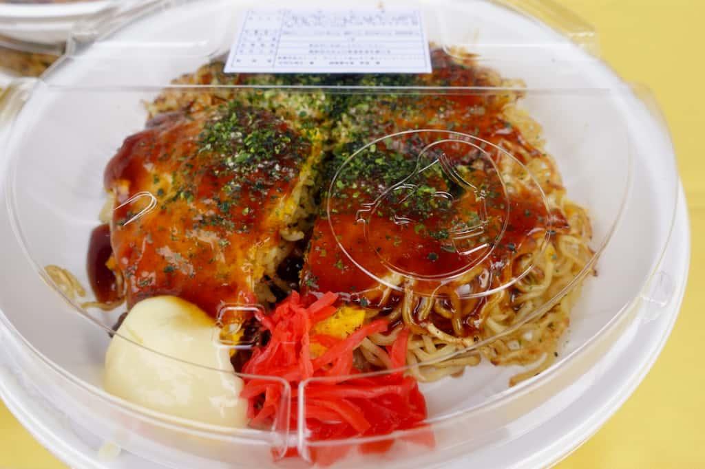 広島風お好み焼きそば肉玉子(広島風お好み焼き一番/グリナ―ド永山)